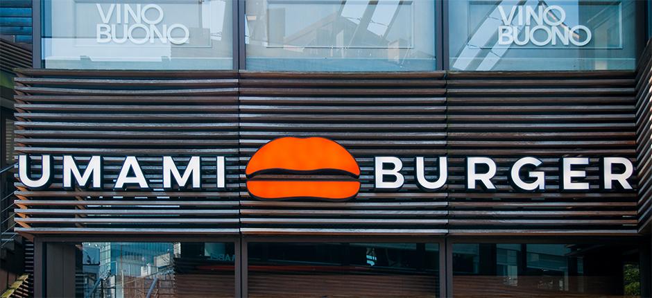 UMAMI BURGER 青山店(ウマミ バーガー)