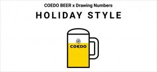 coedo_eye