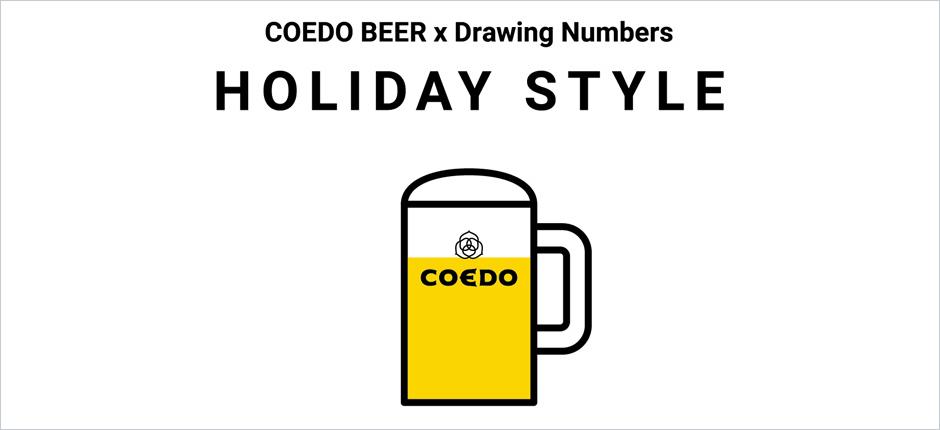 COEDO BEER WORK SHOP EVENT