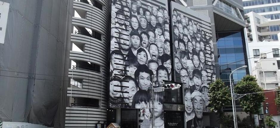ワタリウム美術館「世界はアートで変わっていく」|表参道・青山ブログ|グリーンシード|GREENSEED| | 青山・表参道ブログ|港区や青山の不動産  グリーンシード