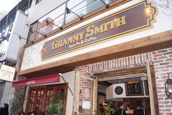 スミス グラニー