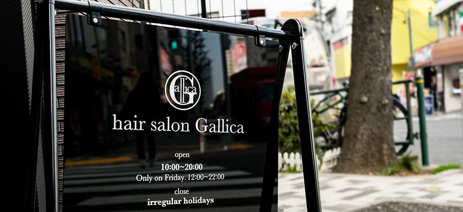 hair salon Gallica aoyama(ヘアサロン ガリカ 青山)