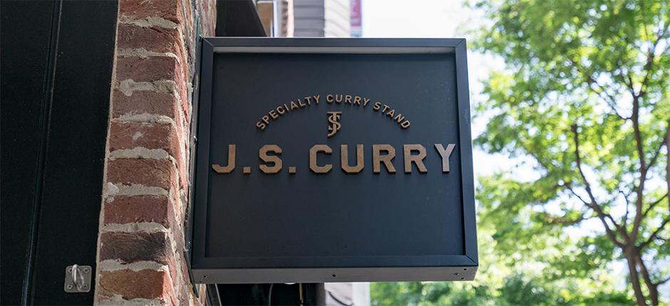 J.S. CURRY(ジェイエス カリー)渋谷宮益坂店