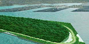 緑の東京募金協賛