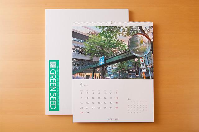 カレンダープロジェクトイメージ